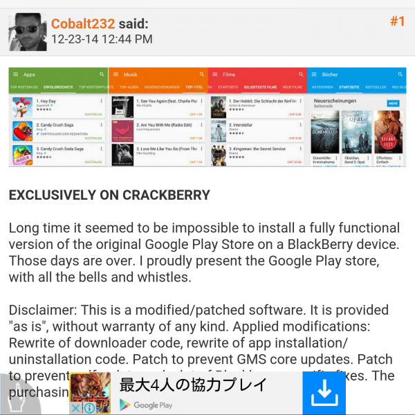 playstore_1