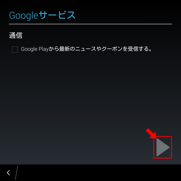 playstore_11