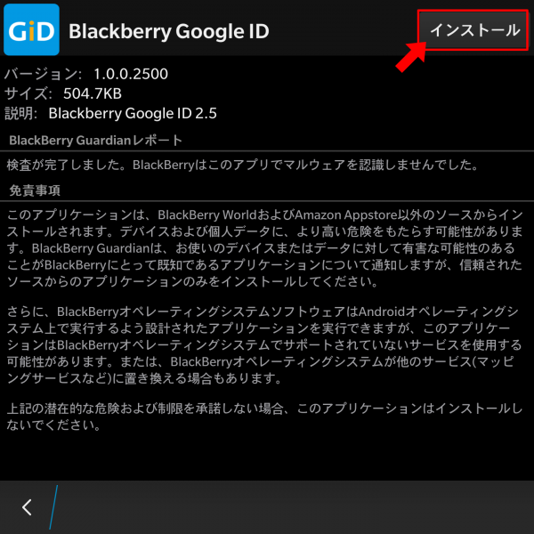 playstore_7