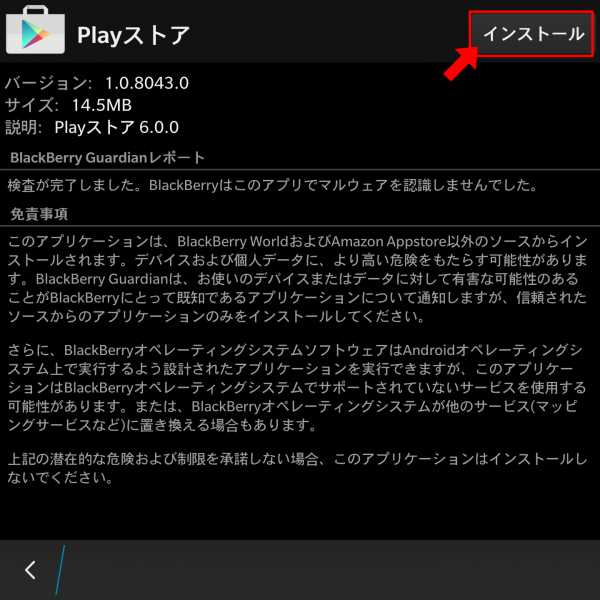 playstore_8