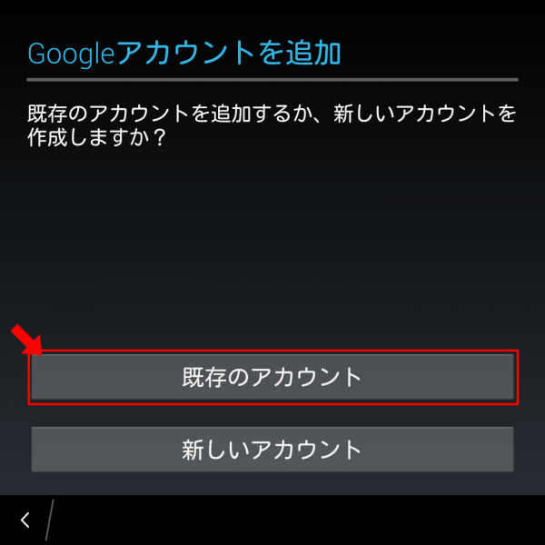 playstore_9