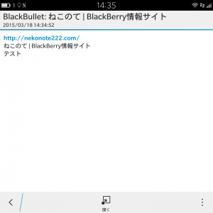 blackbullet2