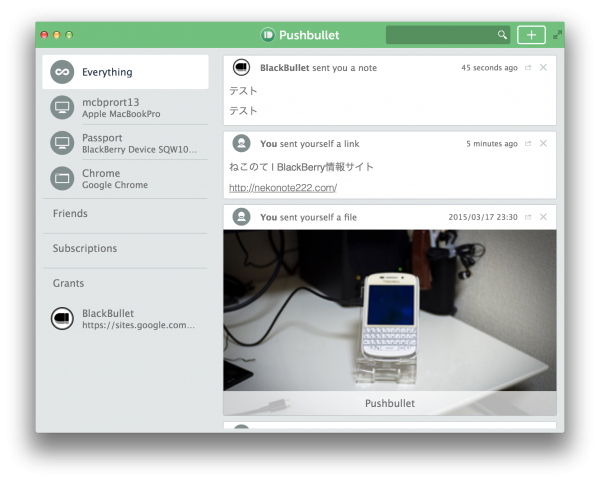 pushbullet-mac