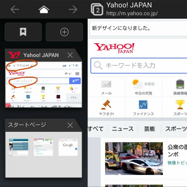 browser10-2-5