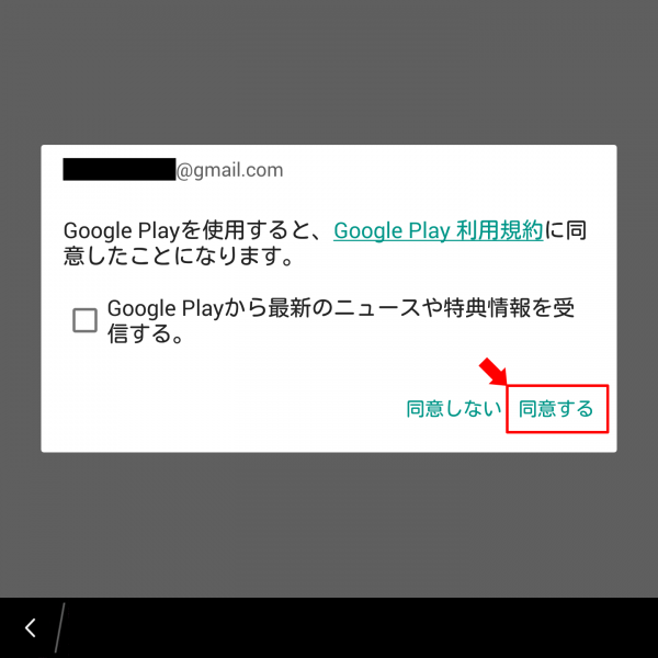 playstore_14