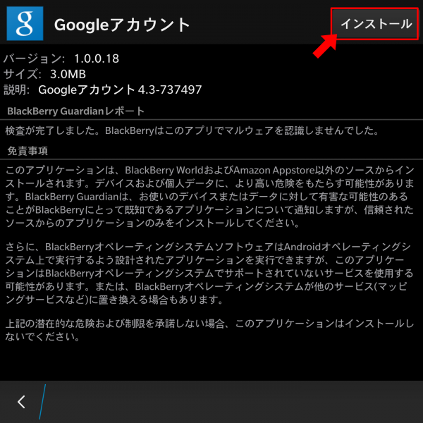 playstore_6